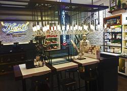 charles loomis lighting retail national accounts